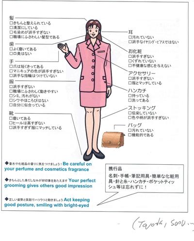 Female_groomong_2